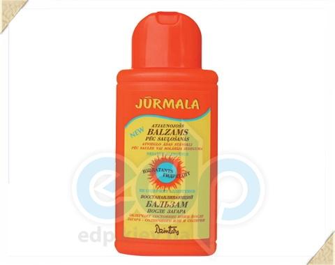 Dzintars (Дзинтарс) - Восстанавливающий бальзам после загара Юрмала - 200 ml (22911dz)
