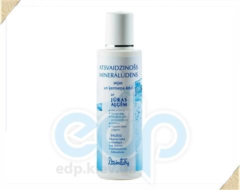 Dzintars (Дзинтарс) - Освежающая минеральная вода для кожи лица и тела с морскими водорослями - 100 ml (23348dz)