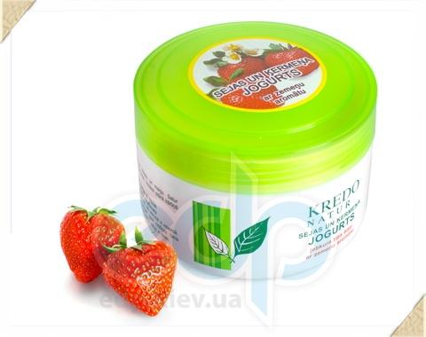 Dzintars (Дзинтарс) - Йогурт для лица и тела для любого типа кожи с ароматом клубники Kredo Natur - 250 ml (28254dz)