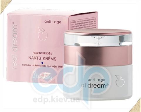 Dzintars (Дзинтарс) - REAL DREAM ANTI-AGE Регенерирующий ночной крем для нормальной и комбинированной кожи лица - 50 ml (28410dz)
