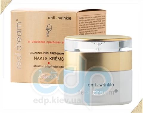 Dzintars (Дзинтарс) - REAL DREAM ANTI-WRINKLE Восстанавливающий ночной крем от морщин для сухой и чувствительной кожи лица - 50 ml (28435dz)