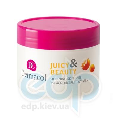 Dermacol Juicy and Beauty крем для лица смягчающий - 50 ml (15421)
