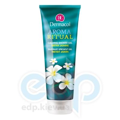 Dermacol Body Aroma Ritual Молочко для тела успокаивающее Тибетский жасмин Calming Body Lotion - 200 ml (16917)