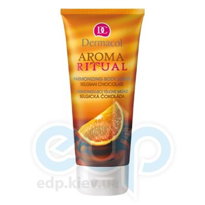 Dermacol Body Aroma Ritual Молочко для тела гармонизирующее Бельгийский шоколад Harmonizing Body Lotion - 200 ml (16915)
