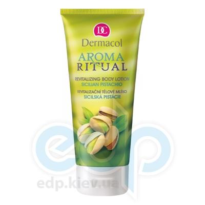 Dermacol Body Aroma Ritual Молочко для тела восстанавливающее Сицилийская фисташка Revitalizing Body Lotion - 200 ml (16916)