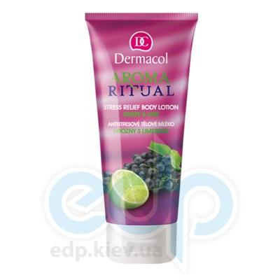 Dermacol Body Aroma Ritual Молочко для тела антистресс Виноград и Лайм Stress Relief Body Milk - 200 ml (10779)