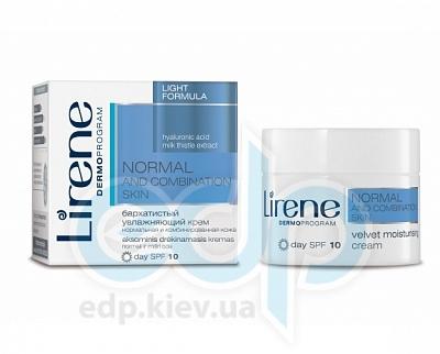 Lirene - Бархатистый увлажняющий крем для лица - 50 ml