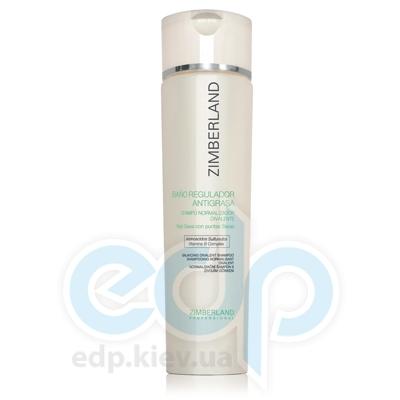 Zimberland - Shampoo Balancing Divalent шампунь для жирных волос и кожи головы - 250 ml (2450)