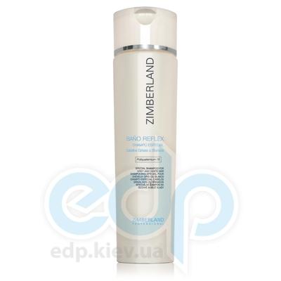 Zimberland - Shampoo Relfex шампунь для седых и блондованого волос против желтизны - 250 ml (2440)