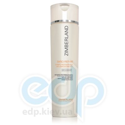 Zimberland - Shampoo Repair шампунь восстанавливающий питательный против старения для поврежденных волос - 250 ml (2452)