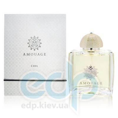 Amouage Ciel pour Femme - парфюмированная вода - 50 ml