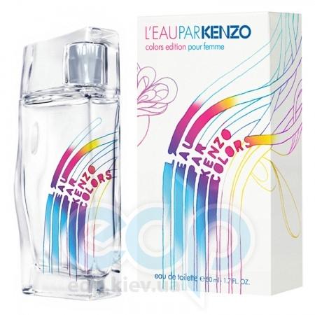 Kenzo LEau Par Colors Femme - туалетная вода - 50 ml