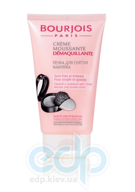 Пенка для снятия макияжа для сухой и чувствительной кожи лица Bourjois - Creme Moussante Demaquillante - 150 ml (арт. 328121)