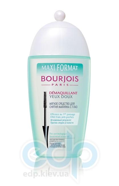 Средство для снятия макияжа с чувствительных глаз Bourjois - Demaquillant Yeux Doux - 200 ml (арт. 328220)