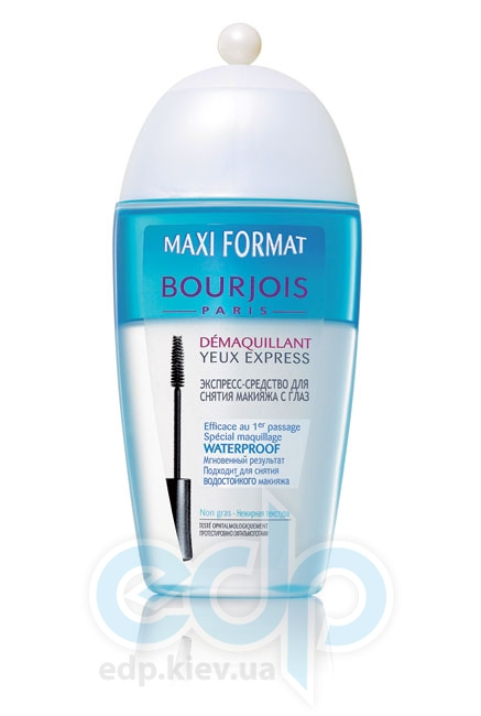 Экспресс-средство д/снятия водост. макияжа с глаз двухфазное Bourjois - Demaquillant Yeux Express - 200 ml (арт. 328211)