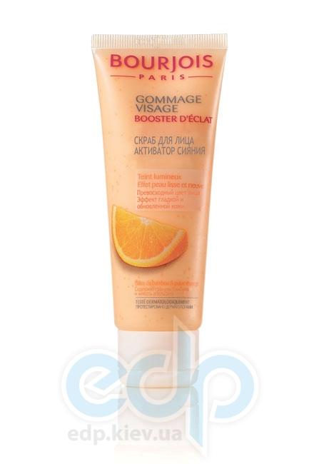 Скраб для лица отшелушивающий и обновляющий для всех типов кожи c апельсином Bourjois - Radiance Boosting Face Scrub - 75 ml (арт. 328132)