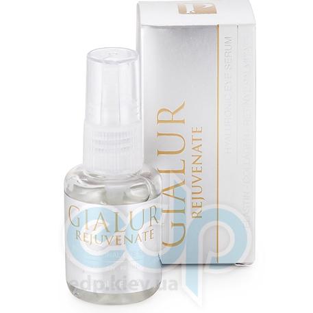 Piel Cosmetics Piel Gialur Rejuvenate - Антивозрастная увлажняющая сыворотка - 50 ml (ежедневный уход против первых признаков старения)