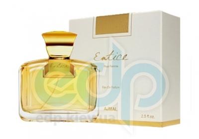 Ajmal - Entice - парфюмированная вода - 75 ml