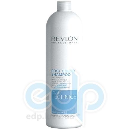 Revlon Professional Post Color Shampoo - Шампунь после окрашивания - 1000 ml