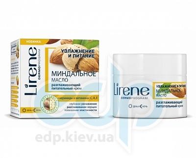 Lirene - Lirene - Крем для лица Масло Миндаля, разглаживающий и питательный - 50 ml