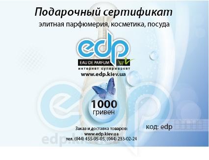 Подарочный сертификат номиналом - 1000 грн.