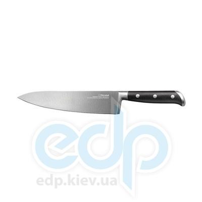 Rondell (посуда) Rondell - Нож поварской Langsax 20 см (RD-318)