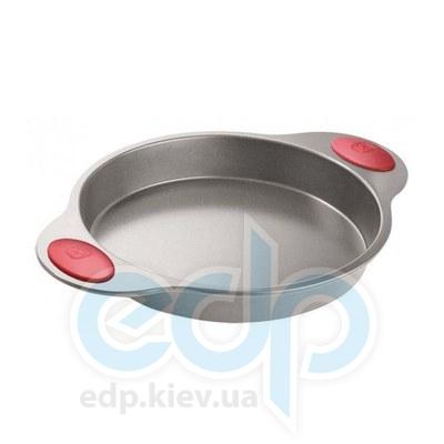 Rondell (посуда) Rondell - Форма для запекания Brial 22,5см  (RDA-400)