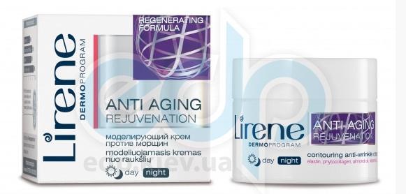 Lirene - Антивозрастной Моделирующий крем против морщин для лица, день / ночь - 50 ml