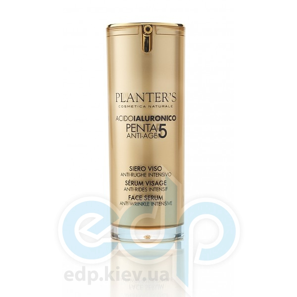 Planters - Penta 5 Face Serum Сыворотка для лица против морщин - 15 ml (ref.2819)