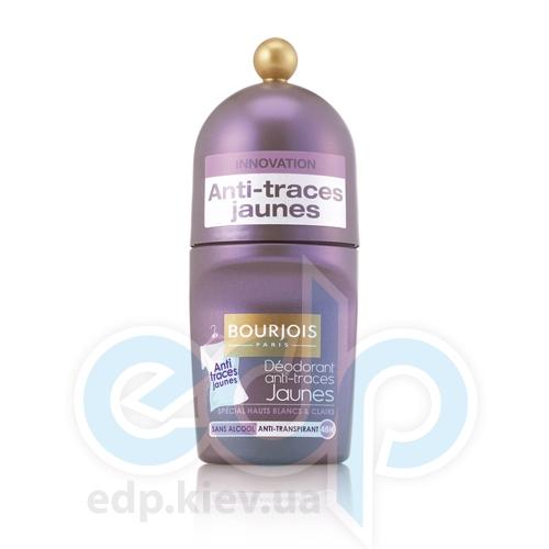 Дезодорант для тела шариковый не оставляющий желтых следов 24ч действия Bourjois - Deodorant Roll-On Anti Traces Jaunes 24h - 50 ml (350639)