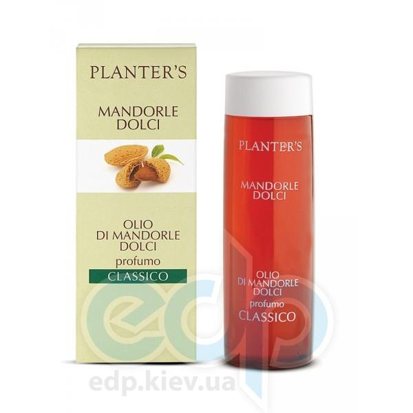 Planters - Sweet Almond Oil Classic Масло Сладкий миндаль Классик - 200 ml (ref.2130)