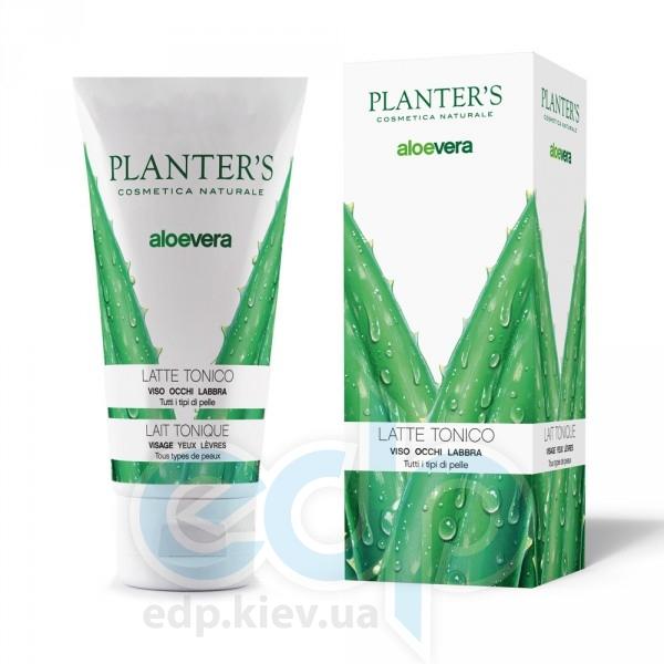 Planters - Toning Milk Face Eyes Lips Aloe Vera Тонизирующее очищающее молочко для лица, глаз и губ - 125 ml (ref.2598)
