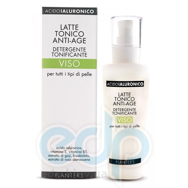 Planters - Hyaluronic Acid Anti-Age Toning Milk Toning Cleanser Face Молочко очищающее и тонизирующее с гиалуроновой кислотой - 150 ml (ref.1577)