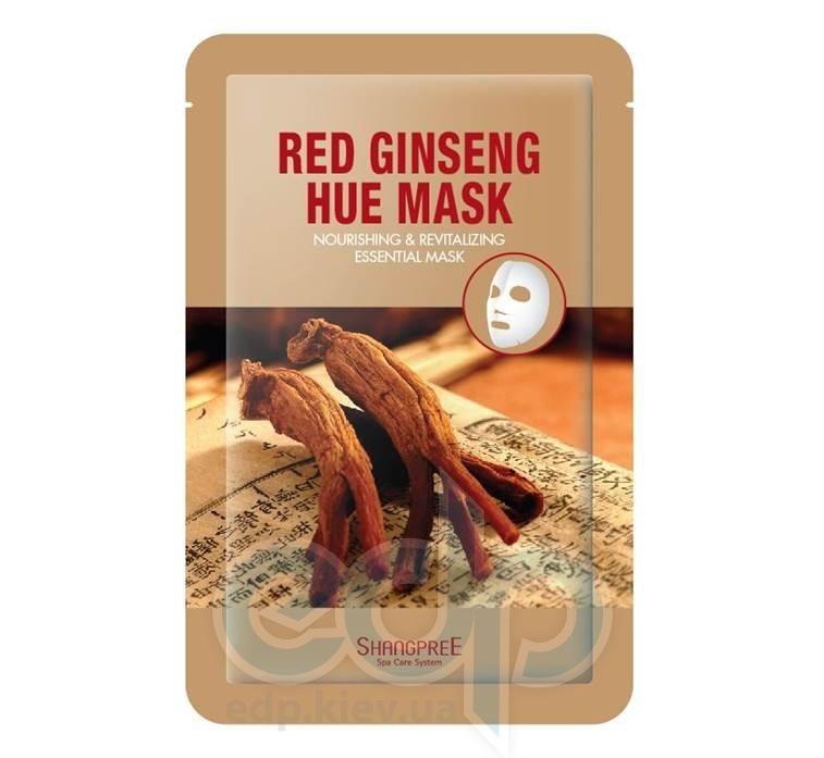Shangpree - Red Ginseng Hue Mask Маска с красного женьшеня - 20ml  x 10 шт