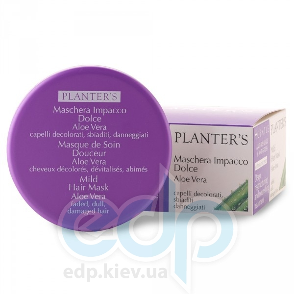 Planters - Mild Mask with Aloe Vera Маска для восстановления волос с Алоэ Вера - 200 ml (ref.1461)