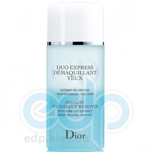 Christian Dior - Двухфазное средство для мгновенного снятия макияжа с глаз с экстрактом чистой лилии Duo Express Demaquillant Yeux - 125 ml TESTER