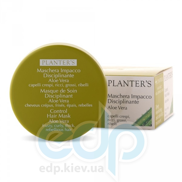 Planters - Control Hair Mask with Aloe Vera Маска для разглаживания волос с Алоэ Вера - 200 ml (ref.877)
