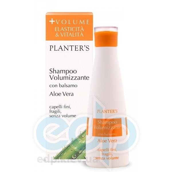 Planters - Volumizing Shampoo with Aloe Vera Шампунь с кондиционером для объема волос с Алоэ Вера - 200 ml (ref.822)