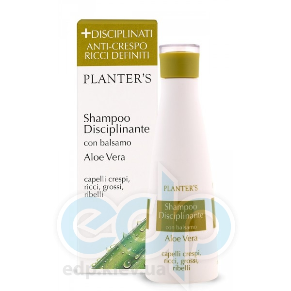 Planters - Control Shampoo with Aloe Vera Шампунь с кондиционером для разглаживания волос с Алоэ Вера - 200 ml (ref.853)