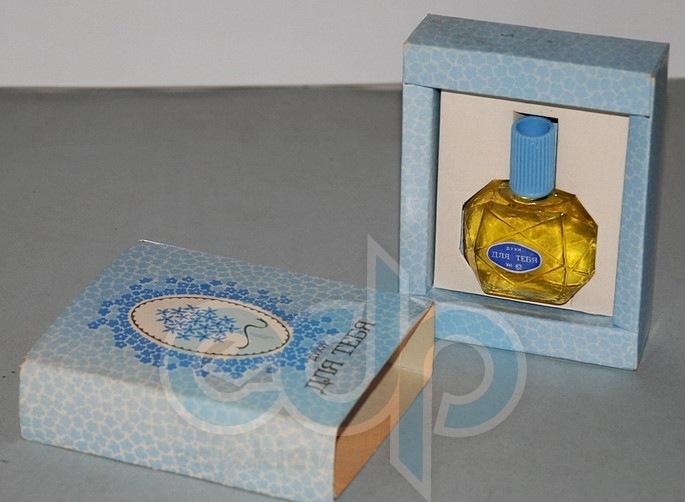 Львов Для тебя Vintage - духи - 30 ml