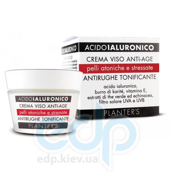 Planters - Hyaluronic Acid Anti-Age Face Cream Anti-Wrinkle Toner Крем для лица тонизирующий с гиалуроновой кислотой - 50 ml (ref.938)