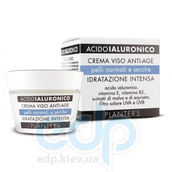 Planters - Hyaluronic Anti-Age Face Cream Intense Hydration Крем для лица интенсивное увлажнение с гиалуроновой кислотой - 50 ml (ref.952)