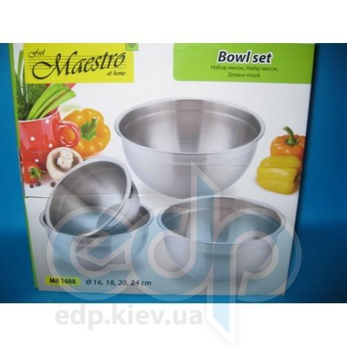 Maestro - Набор мисок 4 предмета нержавейка (арт. МР1688)