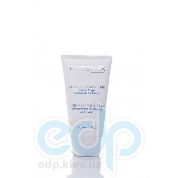 Phytomer - Крем для тела с усиленным увлажнением - 150 ml
