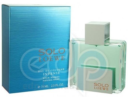 Solo Loewe Eau de Cologne Intense - одеколон -  пробник (виалка) 2 ml