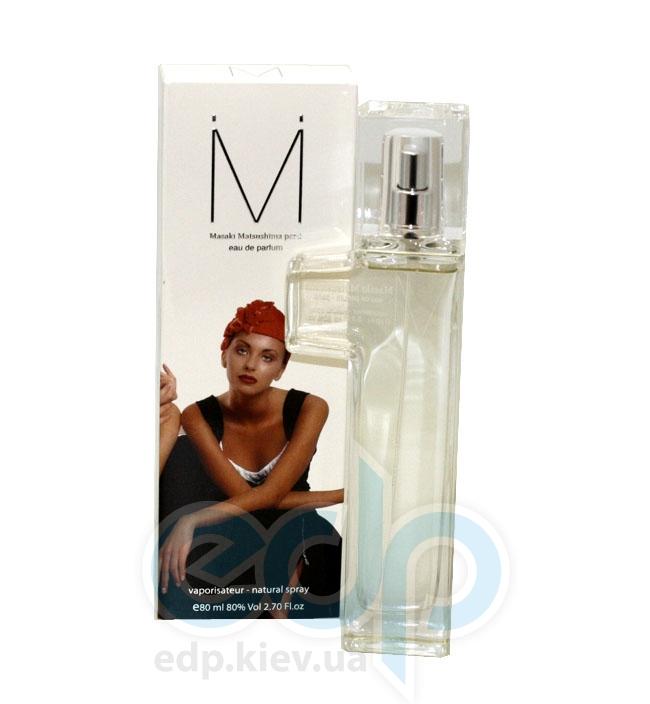 Masaki Matsushima M - парфюмированная вода - 40 ml