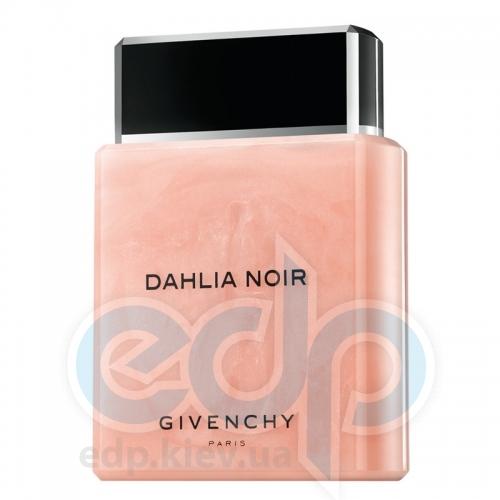 Givenchy Dahlia Noir Eau De Toilette -  гель для душа - 200 ml