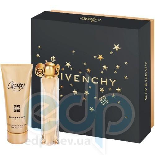 Givenchy Organza -  Набор (парфюмированная вода 50 + лосьон-молочко для тела 100)