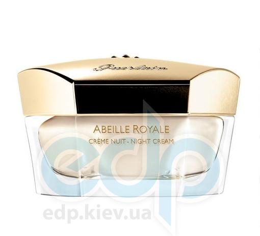 Guerlain -  Abeille Royale ночной крем -  50 ml