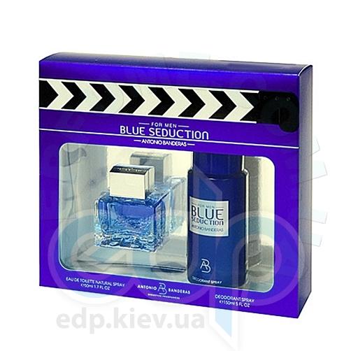 Antonio Banderas Blue Seduction for Men -  Набор (туалетная вода 50 + дезодорант 150)